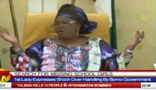 Patience Jonathan Only You Waka Come
